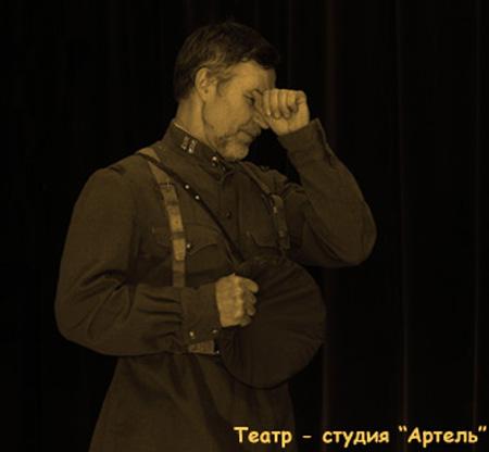 """Фотография из спектакля """"Русские люди""""."""